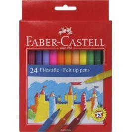 Faber-Castell Фломастеры 24 цвета