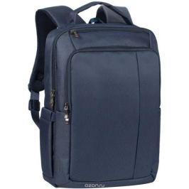 RIVACASE 8262, Blue рюкзак для ноутбука 15,6