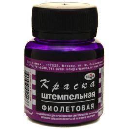 Гамма Краска штемпельная цвет фиолетовый 70 мл