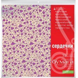Альт Бумага для декорирования и творчества Сердечки Набор №12 12 листов 29 см х 29 см
