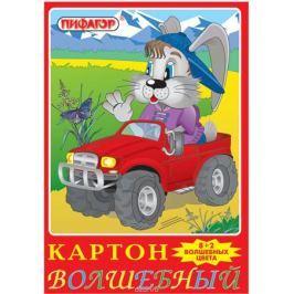 Пифагор Цветной картон Волшебный Заяц на джипе 10 листов 10 цветов