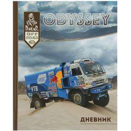 Академия групп Дневник школьный Dakar для 5-11 классов