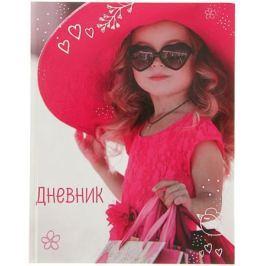 Calligrata Дневник школьный Девочка в розовом
