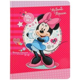 Disney Дневник школьный Минни Маус-18 для 5-11 классов