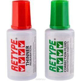Retype Корректирующая жидкость и разбавитель 2 х 20 мл
