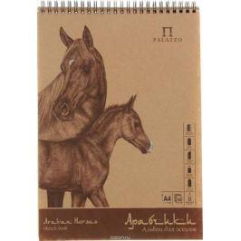 Лилия Холдинг Блокнот для эскизов Палаццо Арабчики 50 листов формата А4