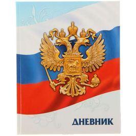 Calligrata Дневник школьный Символика-5