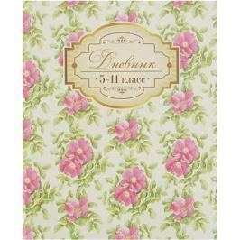 Calligrata Дневник школьный Цветы для 5-11 классов