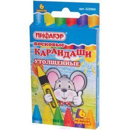 Пифагор Восковые карандаши утолщенные 6 цветов