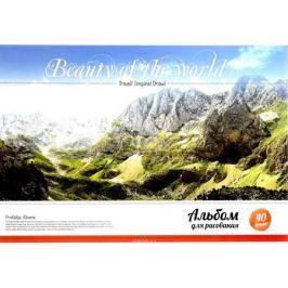 ArtSpace Альбом для рисования Beauty Of The World 40 листов