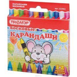Пифагор Восковые карандаши 12 цветов