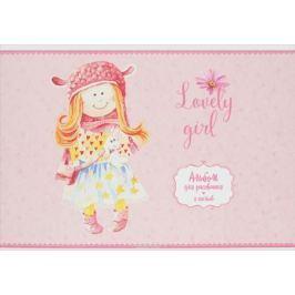 ArtSpace Альбом для рисования Lovely Girl 8 листов