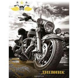 Бриз Дневник школьный Мотоцикл