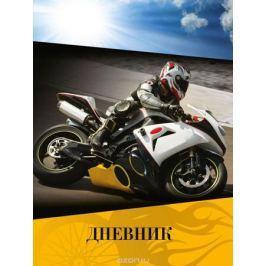 Бриз Дневник школьный Мотогонка 40 листов