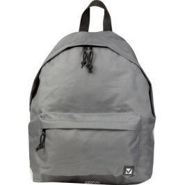 Brauberg Рюкзак Сити-формат цвет серый 225380