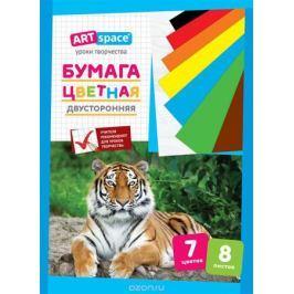 ArtSpace Бумага цветная двусторонняя 8 листов 7 цветов