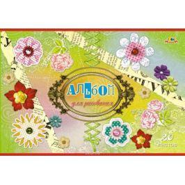 Апплика Альбом для рисования Цветы скрапбукинг 20 листов
