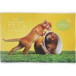 ArtSpace Альбом для рисования My Pets 8 листов цвет желтый зеленый
