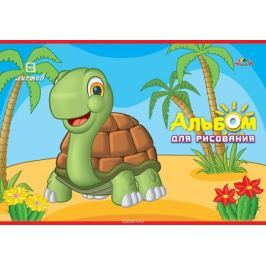 Апплика Альбом для рисования Черепаха 8 листов