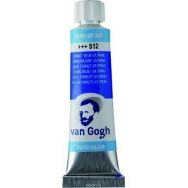 Royal Talens Акварель Van Gogh цвет 512 Кобальт синий ультрамариновый 10 мл