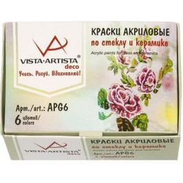 Vista-Artista Краска витражная Deco 6 цветов 20 мл