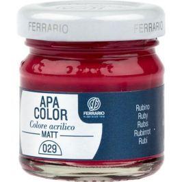 Ferrario Краска акриловая Apa Color цвет рубин