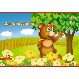 Апплика Альбом для рисования Медвежонок 12 листов