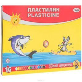Пластилин Гамма