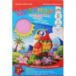 Апплика Цветная бумага крепированная Попугай 10 листов