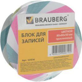 Brauberg Бумага для заметок 8 х 8 см цвет розовый белый зеленый салатовый 500 листов