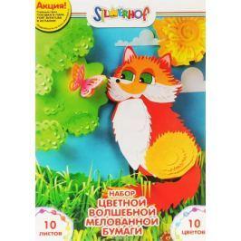 Silwerhof Цветная бумага мелованная 10 листов Бумага и картон
