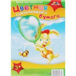 Апплика Цветная бумага самоклеящаяся Зайчик с воздушным шариком 8 листов