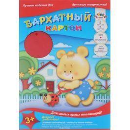 Апплика Цветной картон бархатный Мишка 5 листов