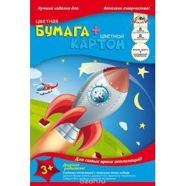Апплика Набор цветного картона и бумаги Ракета 16 листов