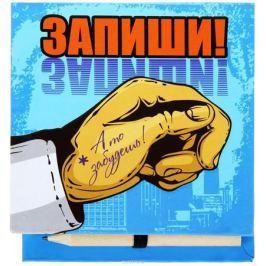 Блок для записей Рука 9 x 9 см 100 листов