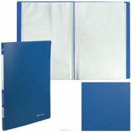 Brauberg Папка Office цвет синий 222628