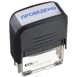 Colop Штамп Printer C20 Проведено с автоматической оснасткой