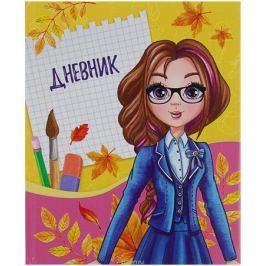 Дневник школьный Школьница для 1-4 классов 2967460
