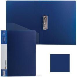 Brauberg Папка цвет синий 221787