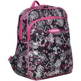 Рюкзак детский Звезды цвет черный розовый 1661011