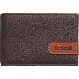 Визитница мужская D. Morelli