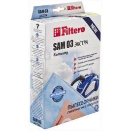 Набор пылесборников Filtero SAM 03 (4) ЭКСТРА Anti-Allergen