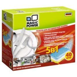 Таблетки для посудомоечных машин Magic Power MP-2023