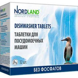 Таблетки для посудомоечных машин NORDLAND 392234