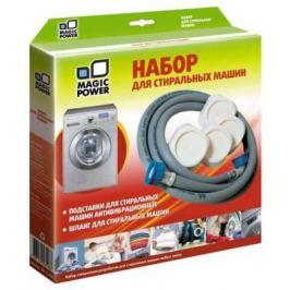 Подставки Magic Power MP-1110