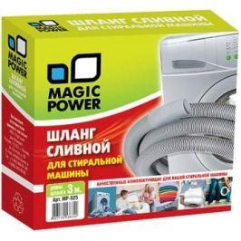 Шланг сливной Magic Power MP-625
