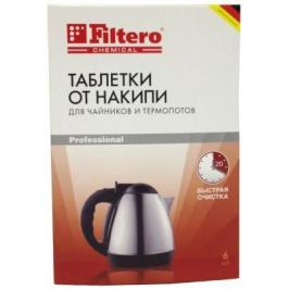 Таблетки от накипи Filtero Арт. 604