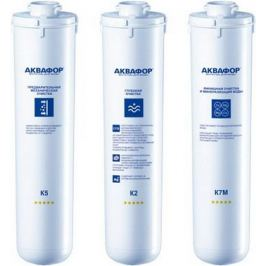 Сменный модуль для систем фильтрации воды Аквафор К5-К2-К7М