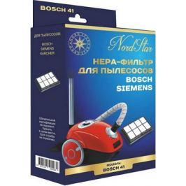 Фильтр Nord Star Bosch 41
