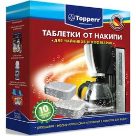 Таблетки от накипи Topperr для чайников и кофеварок компл. 10 шт. 3043